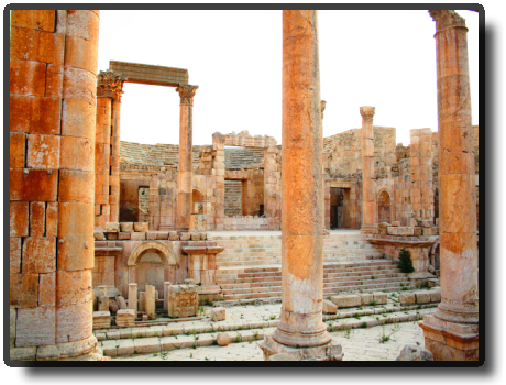Jerash - The Cathedral